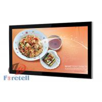 Buy cheap Wireless Wall Mounted Digital Signage Menu Boards Support Multi Language from wholesalers