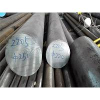 Buy cheap High Hardness 17-4PH 17-7PH SS Hardened Steel Rod Bright Finish For Shaft And Bearing from wholesalers