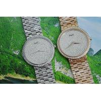 Buy cheap 750-piaget lover watch stars diamond watch from wholesalers