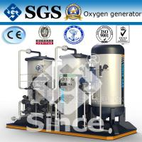 Buy cheap Hight Purity Medical Oxygen Generator for Brealthing & Hyperbaric Oxygen Chamber from wholesalers