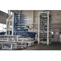 Buy cheap QFT 12-18 Concrete Block Making Machine from wholesalers