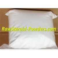 Buy cheap Homebrew Raw Boldenone Steroids Powder / Boldenone Cypionate Steroids  from wholesalers