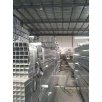 Buy cheap Custom Welded Slotted Square Tubing , High Pressure Galvanised Square Tube from wholesalers
