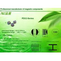 Buy cheap PD52 Series 0.82μH~330μH SMD Unshield Power Inductors Round Size from wholesalers