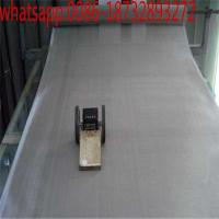 Buy cheap Monel 400 wire mesh/100 120 150 micron Monel 400  filter wire mesh/Monel 400 knitted wire mesh manufacturer from wholesalers