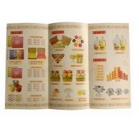 Buy cheap OEM size factory prince full color a5 flyer accordion fold brochure leaflet printing from wholesalers
