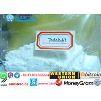 Buy cheap Tadalafil / Cialis Steroid Raw Powder For Erectile Dysfunction Treatment from wholesalers