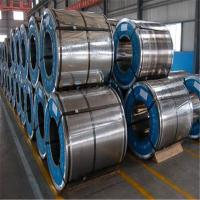 Buy cheap Eco Fridenly Gi Hot Dipped Galvanised Steel Coils For House / Auto Industry from wholesalers