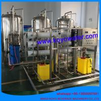 Buy cheap 10T/H reverse osmosis pure water complete production line water treatment equipment with RO system from wholesalers