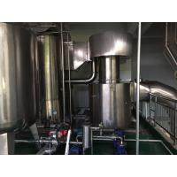 Buy cheap Milk Powder Industrial Food Manufacturing Machines Simple Push Button Control from wholesalers