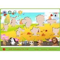 Buy cheap Plain Blank Cardboard Jigsaw Puzzles Custom Full Color Personalized Jigsaw Puzzles from wholesalers