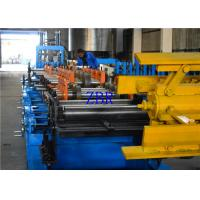 Buy cheap Steel Plate 350MM C Z Purlin Roll Forming Machine 195 Mpa - 350 Mpa Work Pressure product
