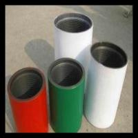Buy cheap oil well API 5CT tubing coupling with factory price high quality from china from wholesalers