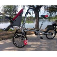 Buy cheap 16inch wheel taga baby stroller mother baby bicycle mother baby bike from wholesalers