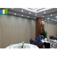 Buy cheap 80mm Aluminium Sliding Door For Conference Room Manual Operation from wholesalers