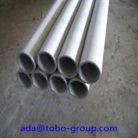 Buy cheap Large Diameter Marine Stainless Steel Tubing ASTM A790 S31803 UNS S32750 from wholesalers