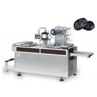 Buy cheap High Power Plastic Cup Lid Forming Machine Customized Energy Saving from wholesalers