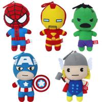 Buy cheap Hot Cartoon Plush Toys Marvel The Avengers 2 Stuffed Action Figure from wholesalers