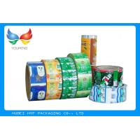 Buy cheap Printable PETG PETG Shrink Film Rolls 30-70 Mic Thickness For Beverage Sleeves from wholesalers