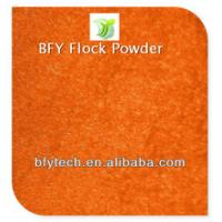 Buy cheap Top Quality Velvet flocking powder for nail from wholesalers