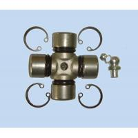 Buy cheap steering joint from wholesalers