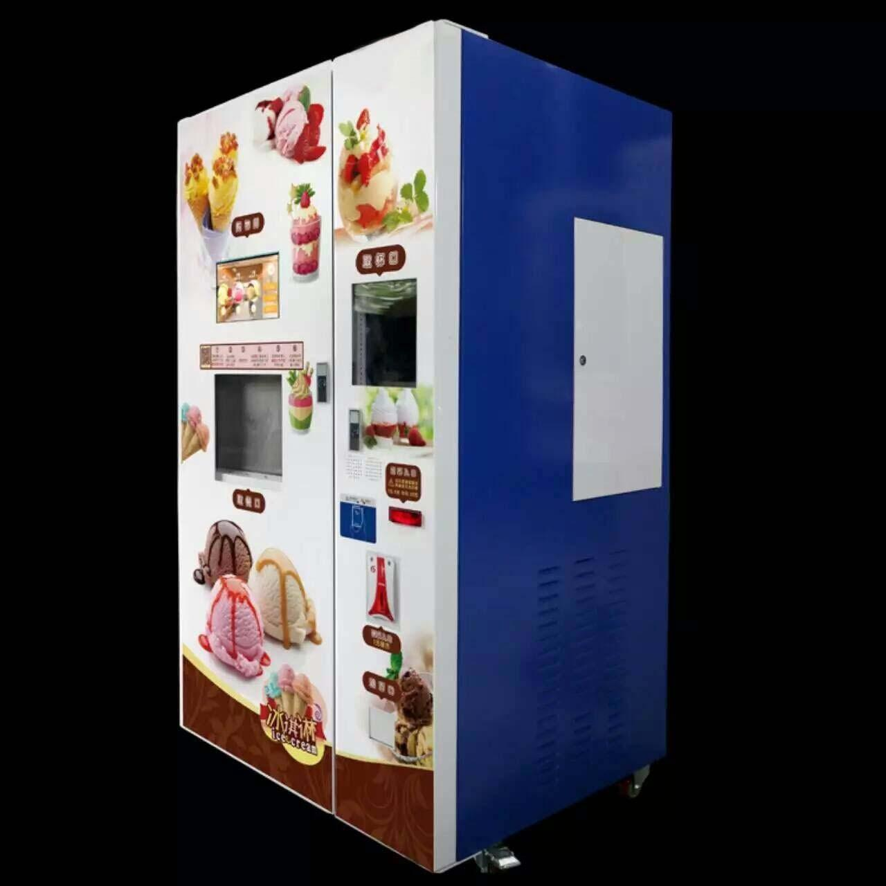 Buy cheap Food Grade ICE Cream Vending Machine Indoor & Outdoor High End Vending Machines from wholesalers