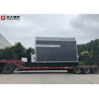 Buy cheap 2900MA Biomass Fired Thermal Oil Heater Boiler For Plywood Production from wholesalers