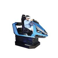 Buy cheap Commercial Virtual Reality Car Games Cool Appearance Design Fiber Glass With Metal Meterial from wholesalers