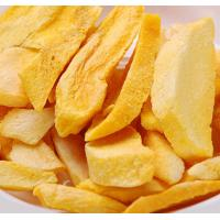 Buy cheap Low Calorie  Dried Mango Slices High Nutritional Value Safe Raw Ingredient from wholesalers