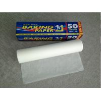 Buy cheap 39g/40g  white Silicone Parchment Paper for Baking made in China from wholesalers