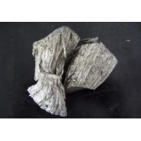 Buy cheap Various high purity metal and alloy from wholesalers