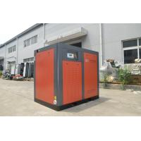 Buy cheap Voltage Adaptability Variable Speed Air Compressor 15KW Water Cooling Screw Air Compressors product