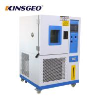 Buy cheap 408L -40℃~170℃ Programmable Temperature Humidity Test Chamber With TEMI880 Control System from wholesalers