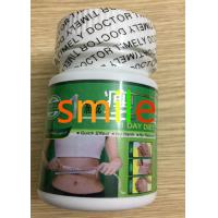 Buy cheap Quick Effect No Harm No Rebound Slimming Capsules / 1 Day Diet Weight Loss Capsules from wholesalers