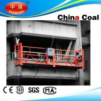 Buy cheap China coal group 2015 hot selling ZLP630 800 1000 Wire Rope Suspended Platform for High Rise Buildings from wholesalers