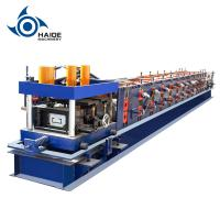 Buy cheap Automatic Touch Screen CZ Purlin Roll Forming Machine For Galvanized Metal Steel Sheet from wholesalers