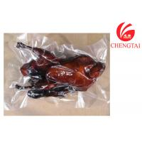 Buy cheap Food grade retort pouch for cooked meat packaging High Airtightness from wholesalers