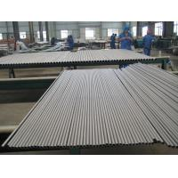 Buy cheap ANSI304 / 316 / 310S Seamless Stainless Steel Tubing ASTM A213 / ASME SA213 from wholesalers