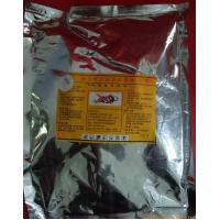 Buy cheap rodenticide rat poison 98% bromadiolone TC pest control from wholesalers