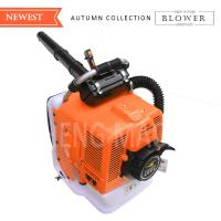 Buy cheap Newest Knapsack 91.6cc Largest Wind Volume Leaf Blower from wholesalers