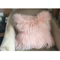 Buy cheap Long Tibetan Sheepskin Wool Real Pink Mongolian Lamb Fur Cushion Cover from wholesalers
