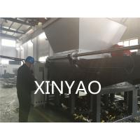 Buy cheap PU foams Big baled material Shredder Machine With Rotary knives from wholesalers