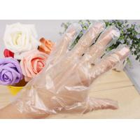 Buy cheap Disposable PE gloves/plastic gloves /cleaning gloves . from wholesalers