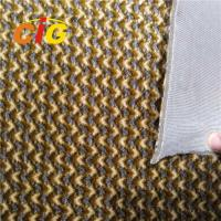 Buy cheap Jacquard Embossed Auto Upholstery Fabric With 4MM Foam 180~280GSM Weight from wholesalers