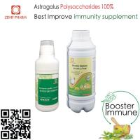 Buy cheap Veterinary Herbal Extract Immune Booster Oral Liquid Astragalus Polysaccharides from wholesalers