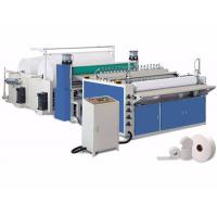Buy cheap HZ-JB450 Slitting Machine Plate Thickness 0.2-2.0mm Plate Width 100-400mm Steel Slitting Line from wholesalers