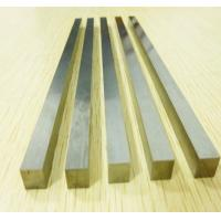 Buy cheap Rectangular Blank (STB) from wholesalers