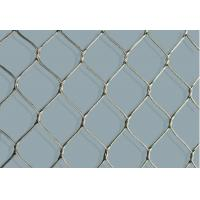 Buy cheap Knotted Cable Mesh - Durable, Versatile with Longevity from wholesalers