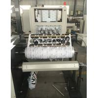 Buy cheap Automatic Die Punching Machine , Paper Die Punching Machine For Instant Noodle Caps from wholesalers