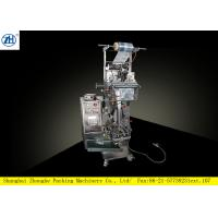 Buy cheap Small Plastic Bag Packaging Machine For Gram / Olive Oil / Water / Milk Packing from wholesalers
